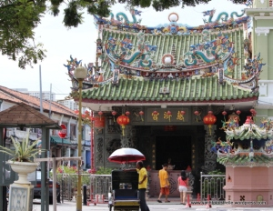 Chinese temple or kongsi