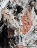 intricately engraved stalactite
