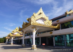 Bagan airport building